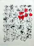 Untitled (Butterflies) - click to enlarge